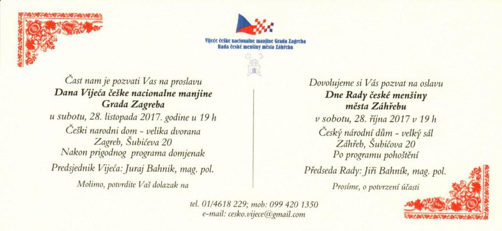 DEN RADY ČESKÉ MENŠINY MĚSTA ZÁHŘEBU @ RADA ČESKÉ MENŠINY MĚSTA ZÁHŘEBU | Zagreb | Hrvatska