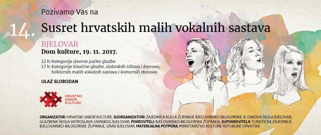 SUSRET HRVATSKIH MALIH VOKALNIH SASTAVA @ Bjelovar | Bjelovarsko-bilogorska županija | Hrvatska