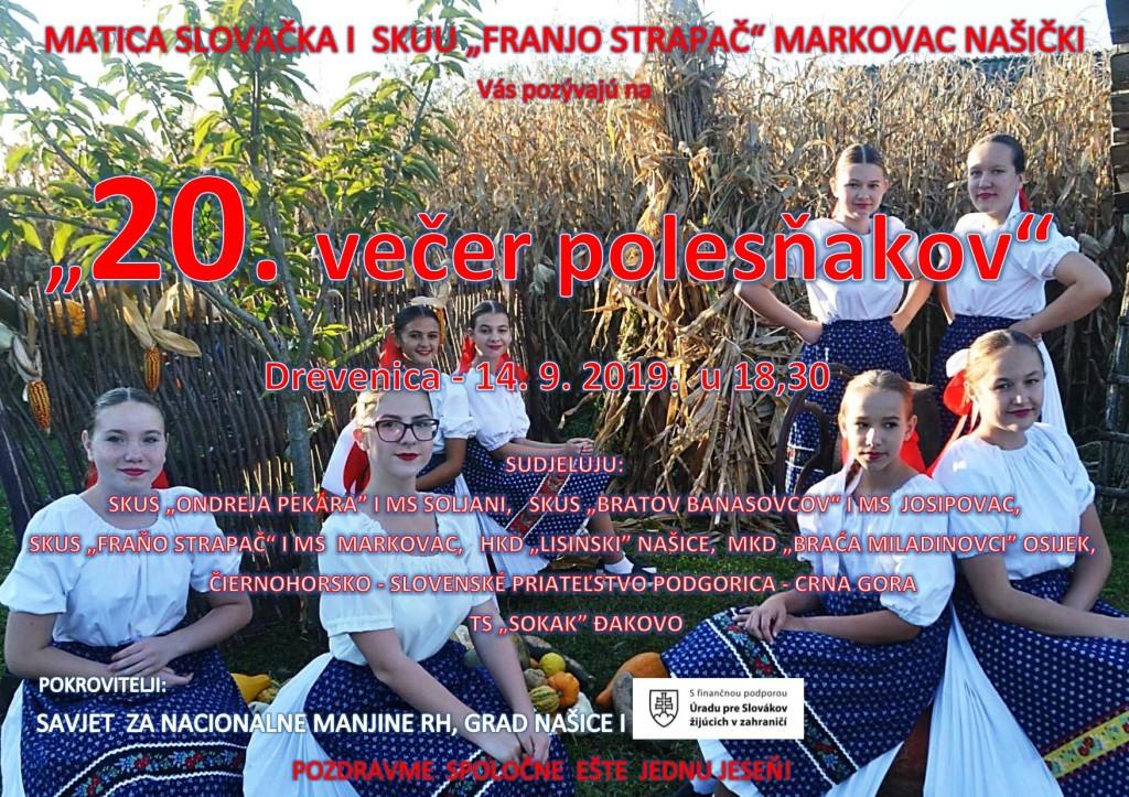 """20. VEČER POLESŇAKOV @ MATICA SLOVAČKA I SKUU """"FRANJO STRAPAČ"""" MARKOVAC NAŠIČKI"""